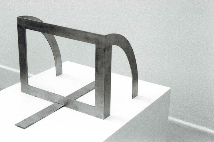 O.T., Zink, 34 x 43 x 50 cm, 1993