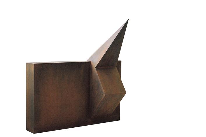 O.T. Stahl geschweisst, 80 x 74 x 65 cm, 2008