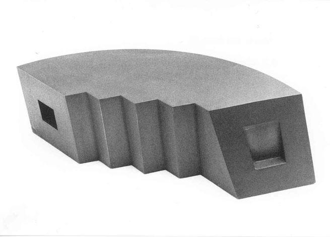 O.T., Stahl geschweisst,  16,5 x 61 x 21 cm, 1992