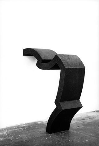O.T., Stehl geschweisst, 64 x 55 x 21 cm, 1993